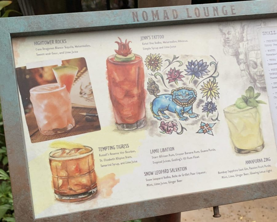 Nomad Lounge Drinks